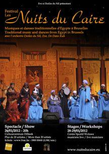Festival : Les Nuits du Caire