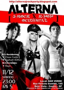 Alterna  rock party