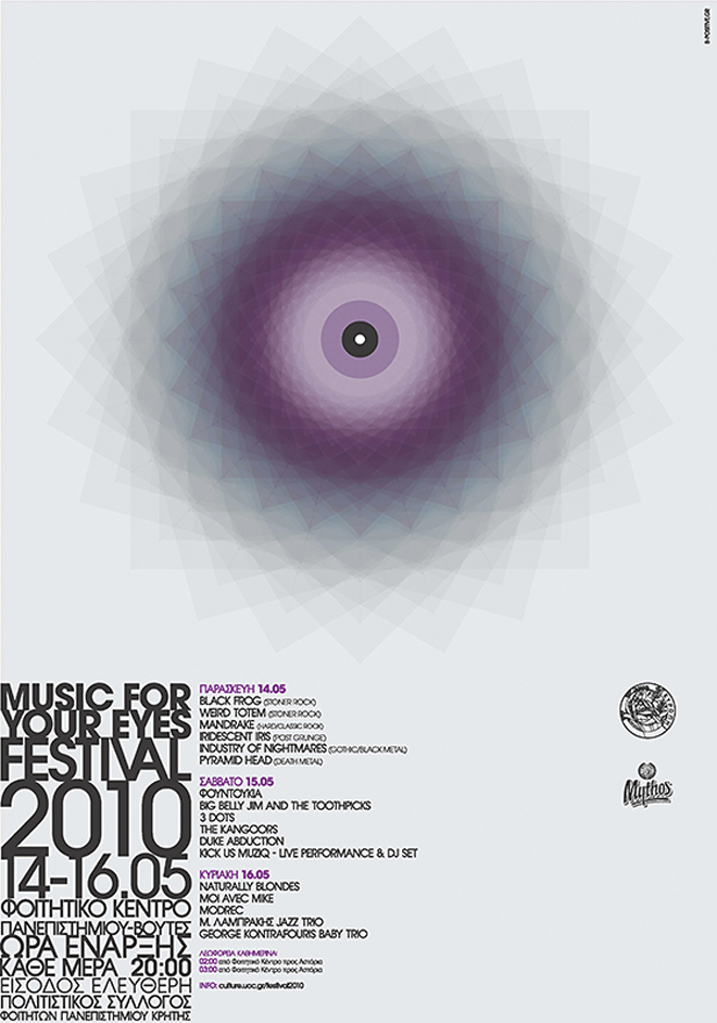Flyer Music for your eyes