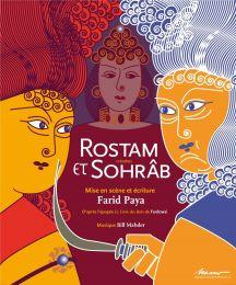 Rostam et Sohrab